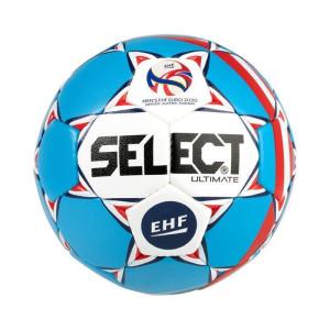 SELECT Ultimate EC 2020 Official EHF Euro Ball Senior (3)