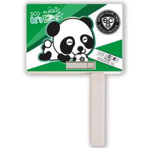 SCG Bären Ratsche Plakat weiß inkl. Druck
